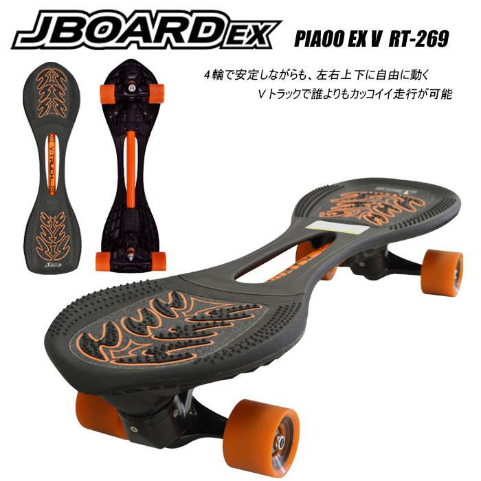 JD RAZOR PIAOO EX V RT-269 ORANGEジェイボード ピアオー【スケートボード SK8】【送料無料】