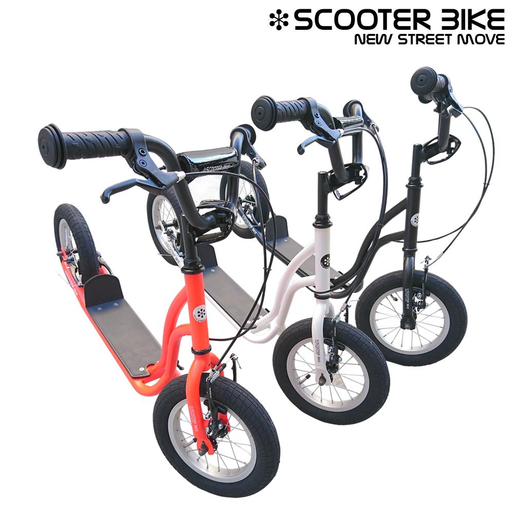 【あす楽対応】【キックボード】スクーターバイク SCOOTER BIKE 12