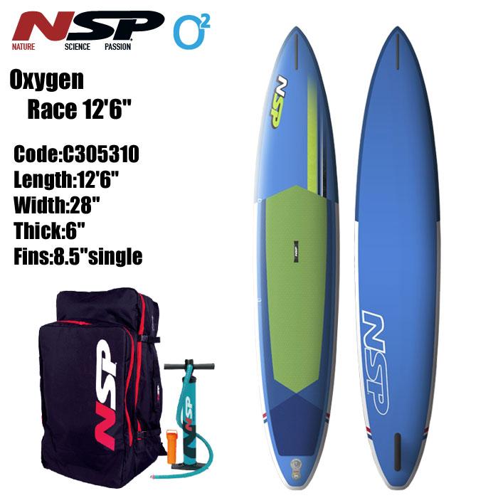 【期間限定SUP】【フローティングベストプレゼント】NSP Oxygen RACE 12'6