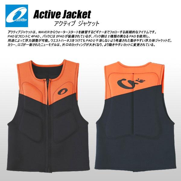 ON'S ACTIVE JAKET BLACK/ORANGEオンズ アクティブ ジャケット【インフレータブル】【SUP 】【SUPツーリング】