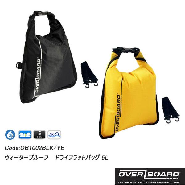 ドライフラットバッグ 予約販売品 5L 数量限定商品 OB1002防水バックサーフィンSUP 特価品コーナー☆ OVERBOARDオーバーボードドライフラットバッグ
