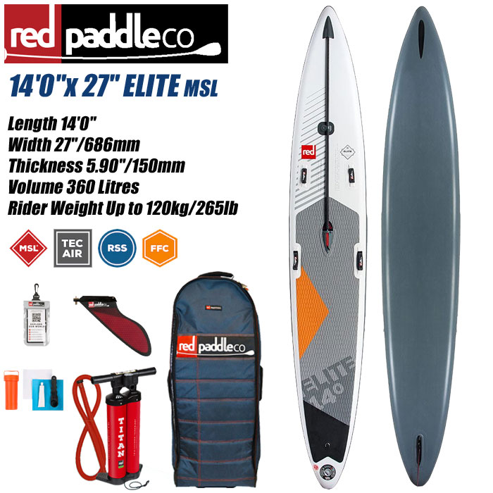 【未使用品】 2018 REDPADDLE ELITE 14'0