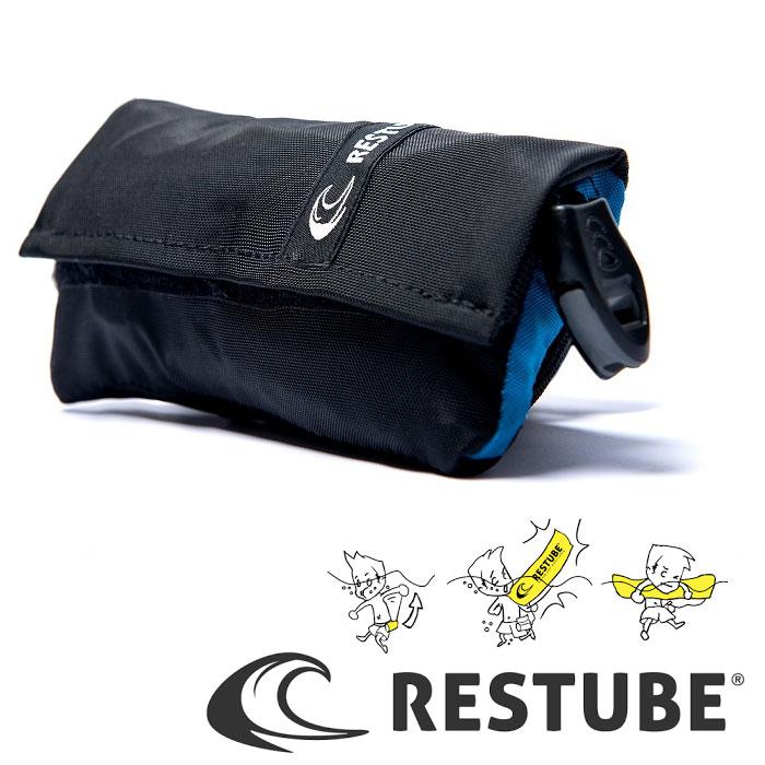 【送料無料】RESTUBE CLASSIC2 BLUEレスチューブ【スタンドアップパドル】【インフレータブル】【緊急浮遊体】【SUPレース】
