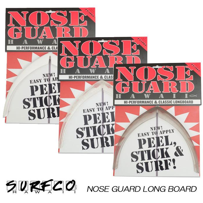 販売実績No.1 お得セット SURFCO NOSE GUARD LONGBOARDサーフコサーフボードボードバックサーフ SURF波乗りガード LONGBOARD