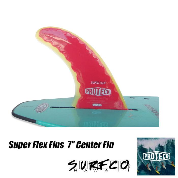PROTECK FINSUPERFLEX FINS 7