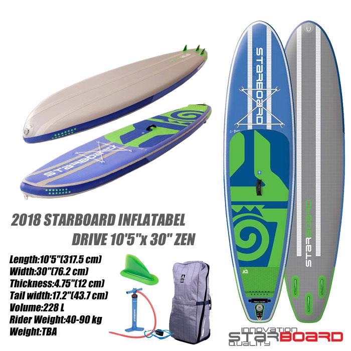 日本最大の 2018 STARBOARD INFLATABEL DRIVE 10'5