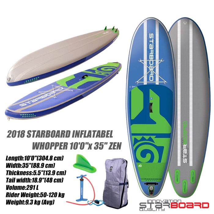 【WEB限定】 2018 STARBOARD INFLATABEL WHOPPER 10'0
