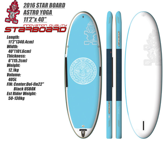 最高級 【在庫処分品】2016 STARBOARD INFLATABEL YOGA 11'2