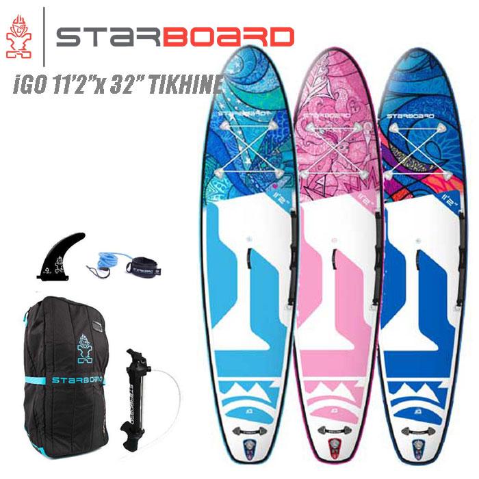 【電動ポンププレゼント】2020 STARBOARD INFLATABEL iGO 11'2