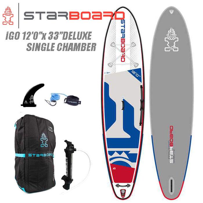 【電動ポンププレゼント】2020 STARBOARD INFLATABEL iGO 12'0