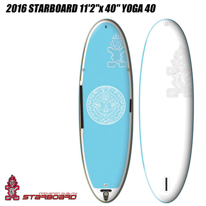 【フローティングベストプレゼント】2016 STARBOARD INFLATABEL YOGA40 11'2