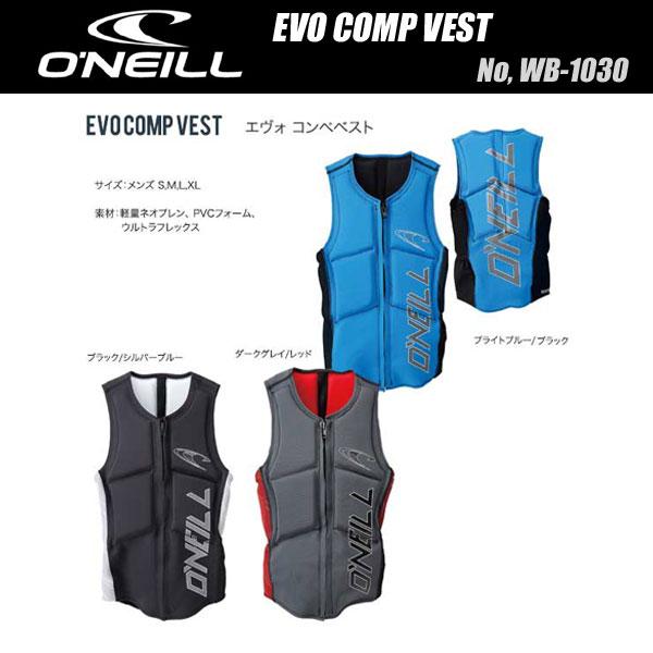 オニール エヴォ コンペベスト WS-1030 O'NEILL EVO COMP VEST MENSインパクトベスト SUP ウィンドサーフィン 【送料無料】