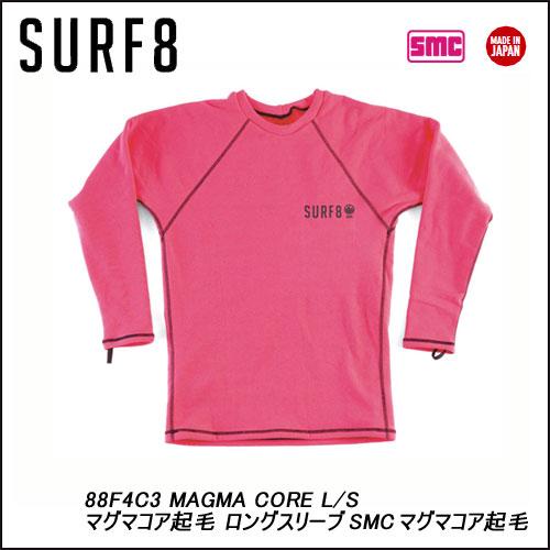 保温性と運動性兼備で支持率No.1 SURF8サーフ8MAGMA CORE L Sマグマコア ロングスリーブSMCマグマコア起毛89F4C3サイズS L防寒ソックスサーフィンインナー M 好評 ショップ