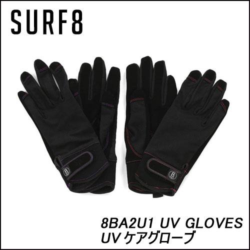 旭化成 ツインコットUV 生地を使用 GLOVESUVケアグローブ8BA2U1防寒サーフィングローブ SURF8サーフ8UV 春の新作続々 激安通販