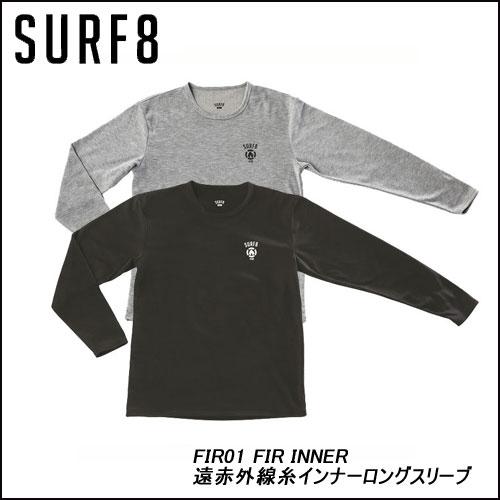 肌触りの良い 裏起毛仕様 SURF8サーフ8FIR INNER遠赤外線糸インナーロングスリーブFIR01サイズM GRY防寒サーフィンインナー 在庫あり お気にいる XLカラーBLK L
