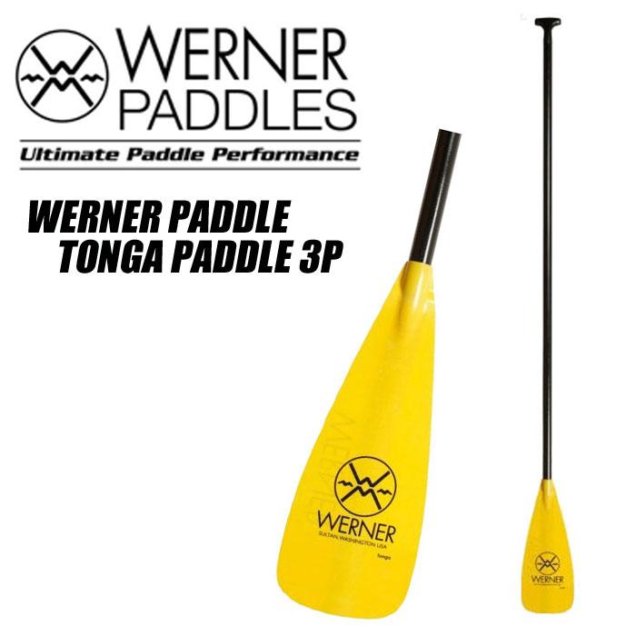 WERNER TONGA 3PEACE ADJ PADDLEワーナー トンガ パドル アジャスタブル【インフレータブルサップ】【SUP】【パドル】