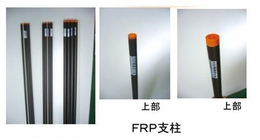 アニマルバスター オプション品 電気柵 大人気 さく FRP電柵支柱φ14×1850mm 1本 送料無料(一部地域を除く) アニマルバスター電電柵ネット施工用