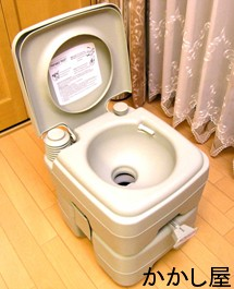 持ち運び簡� お手入れ簡� 水洗ポータブルトイレ20L アウトドアや災害時用に 店内限界値引き中 セルフラッピング無料 激安特価品