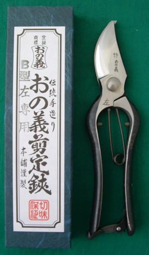 播州刃物職人が昔ながらの手作り本鍛造にて仕上げました 左用剪定鋏200mm マーケット 金止 手作り品 激安通販ショッピング 本職用