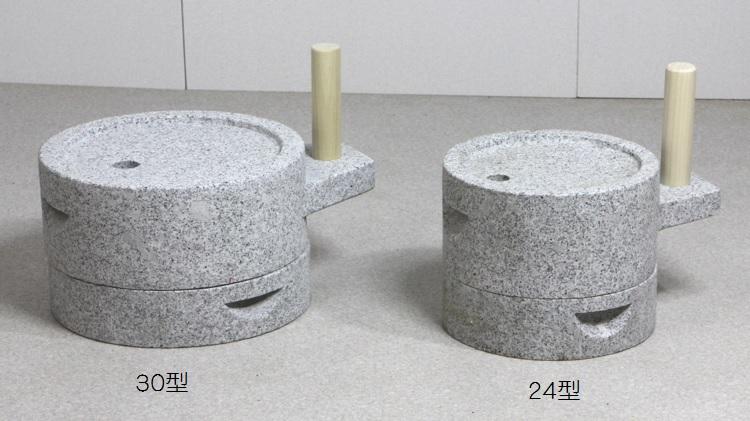 茶 コーヒー 麦 そば 米などの製粉に 筒型挽き臼30型 そばなど穀物の製粉器 おトク 値下げ 米 みかげ石