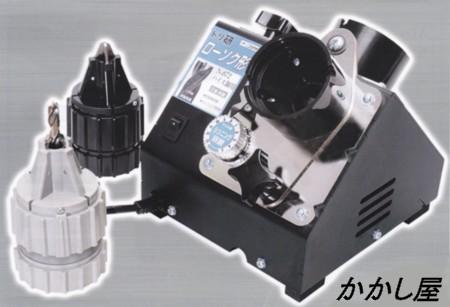 ドリ研 ローソク形 研磨機 ハイス鋼用(ストレート軸・六角軸用)