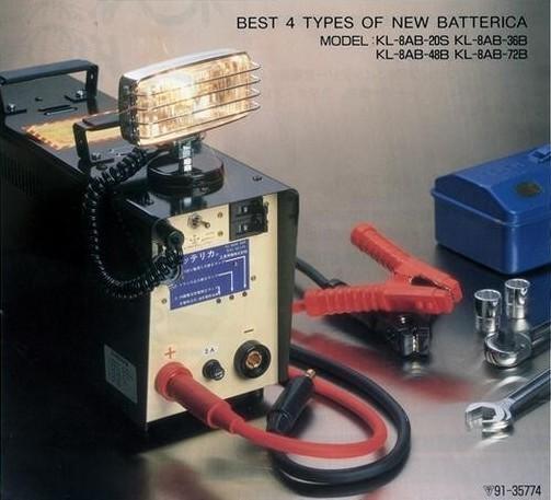 激安挑戦中 家庭用電源で充電OK 年中無休 過充電防止装置付 KL-8AB-36B携帯式強力エンジン始動補助器 バッテリカ