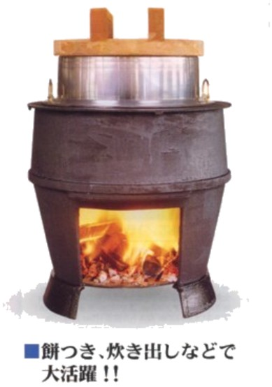 抜群の耐久性を誇る最高級鋳物使用 チープ 餅つき 鋳物かまど 国内即発送 炊き出しなどで大活躍