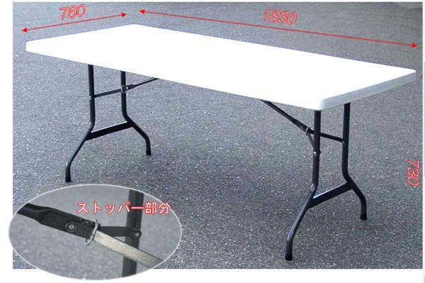 ワーキングエリアは畳約1枚分のスペースです 折りたたみ式作業台 販売期間 限定のお得なタイムセール 軽くて丈夫な作業用テーブル 最新号掲載アイテム