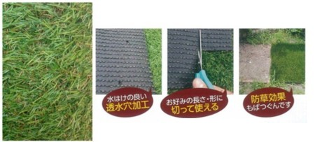 本物みたいな人工芝 4本セット天然芝よりリアルな20mmタイプ