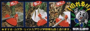 従来より刃数の多い60Pを採用 売却 竹 笹 木専用チップソー 草刈りチップソー 2020モデル 草刈機 つる草 ススキ等もOK 刈払機用 カズラ