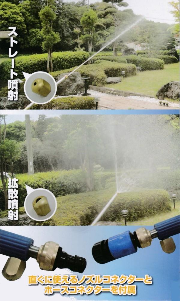 噴口はストレートタイプと拡散タイプの2種類があります 春の新作シューズ満載 Wパワー 高圧洗浄ノズルに早変わり テレビで話題 スーパージェットノズル家庭用ホースにつなぐだけ
