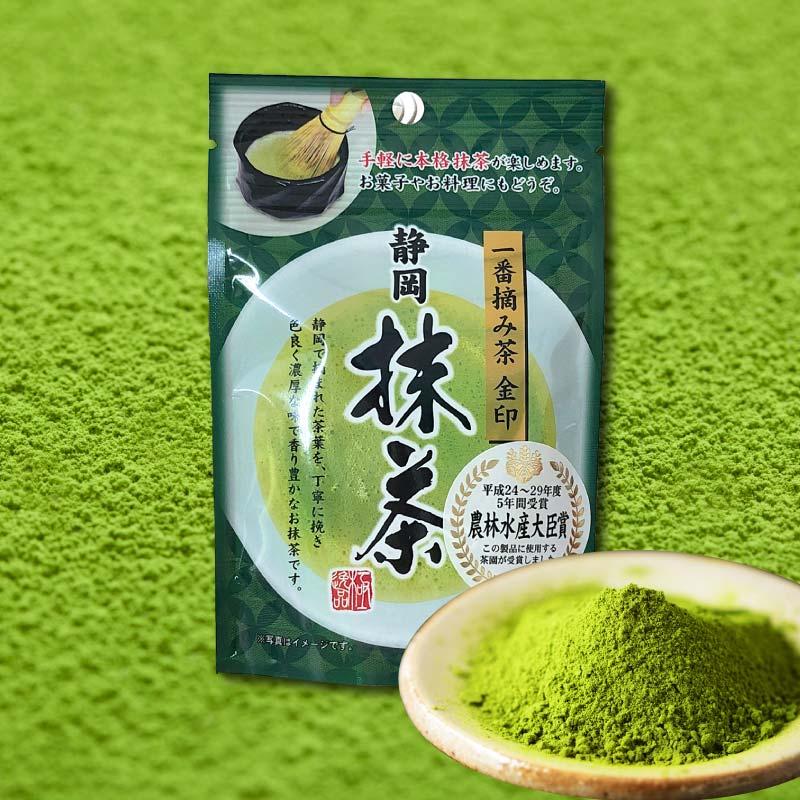 茶所静岡産の貴重な抹茶です 日本茶 静岡抹茶 静岡県産 春の新作 割引 期間限定 30g入