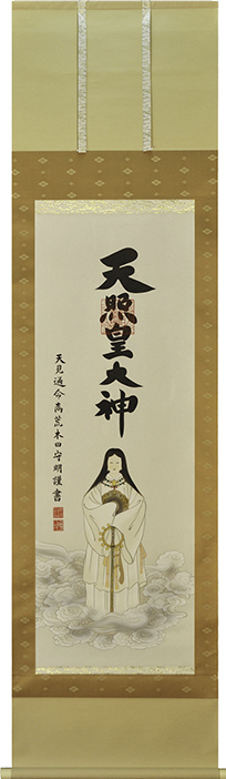 茶絹本一姿(チャケンポンイッス)