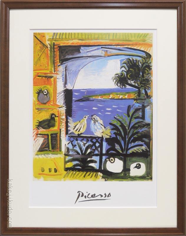 ピカソ 絵画 鳩 アートポスター 送料無料 【複製】【アートポスター】【世界の名画】【変型特寸】