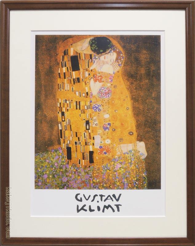 クリムト 絵画 接吻 アートポスター 送料無料 【複製】【アートポスター】【世界の名画】【変型特寸】