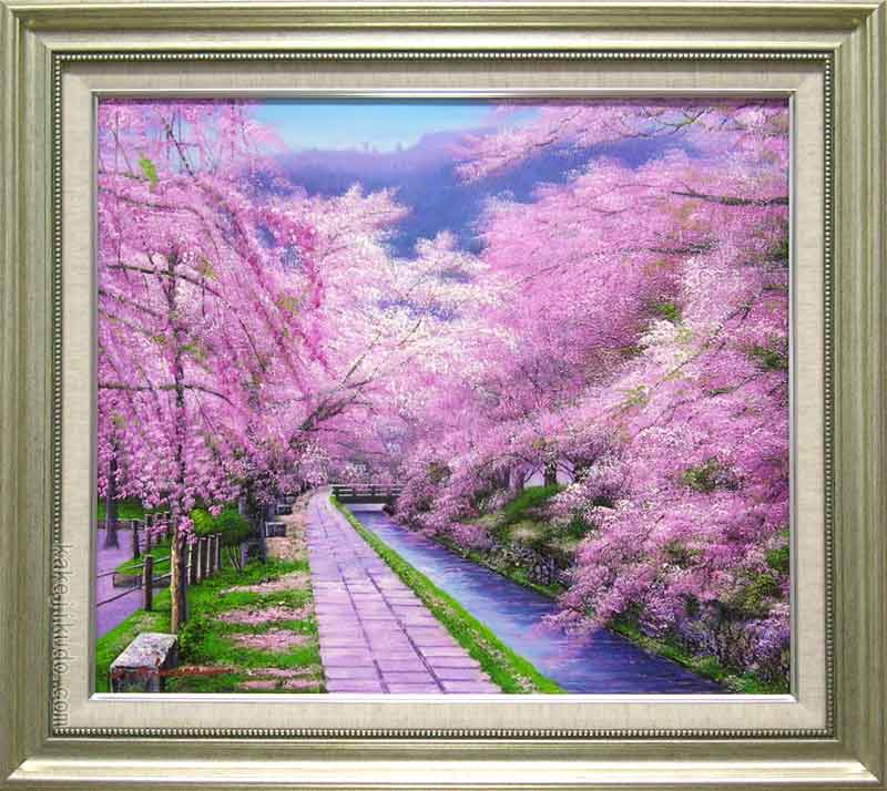 絵画 油絵 哲学の道 (木村由記夫) 送料無料 【肉筆】【油絵】【日本の風景】【10号】
