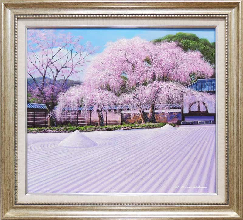 絵画 油絵 高台寺の桜 (木村由記夫) 送料無料 【肉筆】【油絵】【日本の風景】【10号】