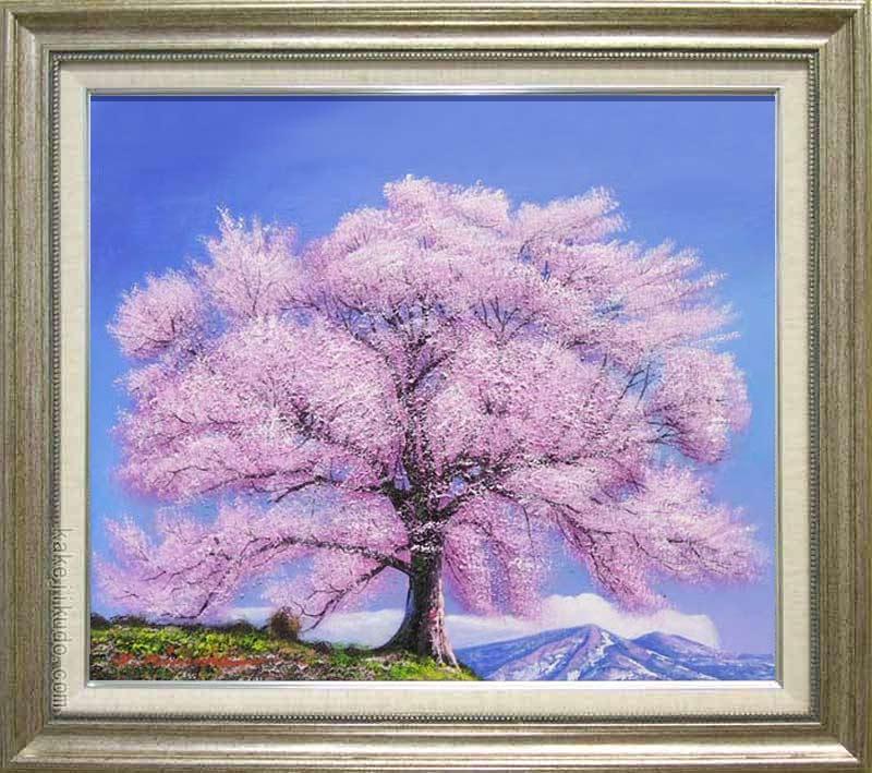 絵画 油絵 王仁塚(わにづか)の桜 (木村由記夫) 送料無料 【肉筆】【油絵】【日本の風景】【10号】