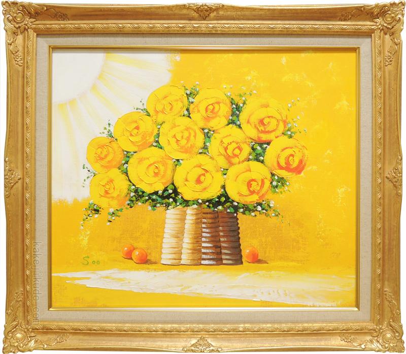 絵画 油絵 黄色いばら (SOO) 送料無料 【肉筆】【油絵】【花】