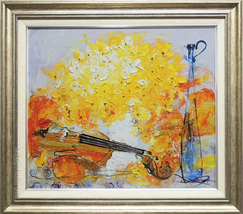 絵画 油絵 バイオリンと花 (池田秀郎) 送料無料 【肉筆】【油絵】【花】【静物・動物画】【10号】