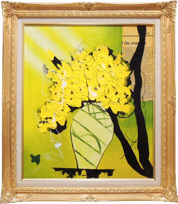 絵画 油絵 黄色いバラ (西原正一) 送料無料 【肉筆】【油絵】【花】【10号】