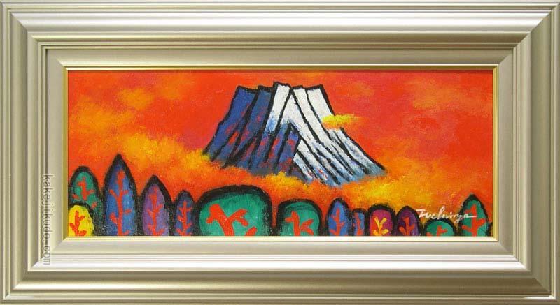 絵画 油絵 富士山 (土屋茂) WF3号 送料無料 【海・山】【肉筆】【油絵】【富士】【横長】
