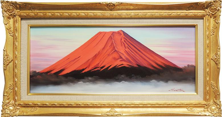 絵画 油絵 赤富士 (森田浩二) WF3号 送料無料 【肉筆】【油絵】【富士】【横長】