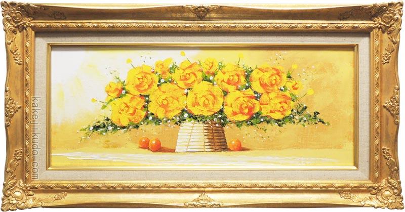 絵画 油絵 黄色いばら (SOO) 送料無料 【肉筆】【油絵】【花】【横長】