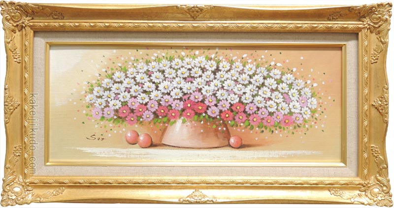 絵画 油絵 マーガレット (SOO) 送料無料 【肉筆】【油絵】【花】【横長】