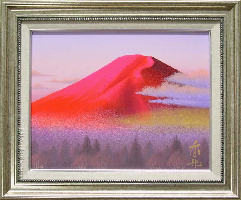 絵画 油絵 赤富士 (徳田春邦) 送料無料 【肉筆】【油絵】【富士】【6号】