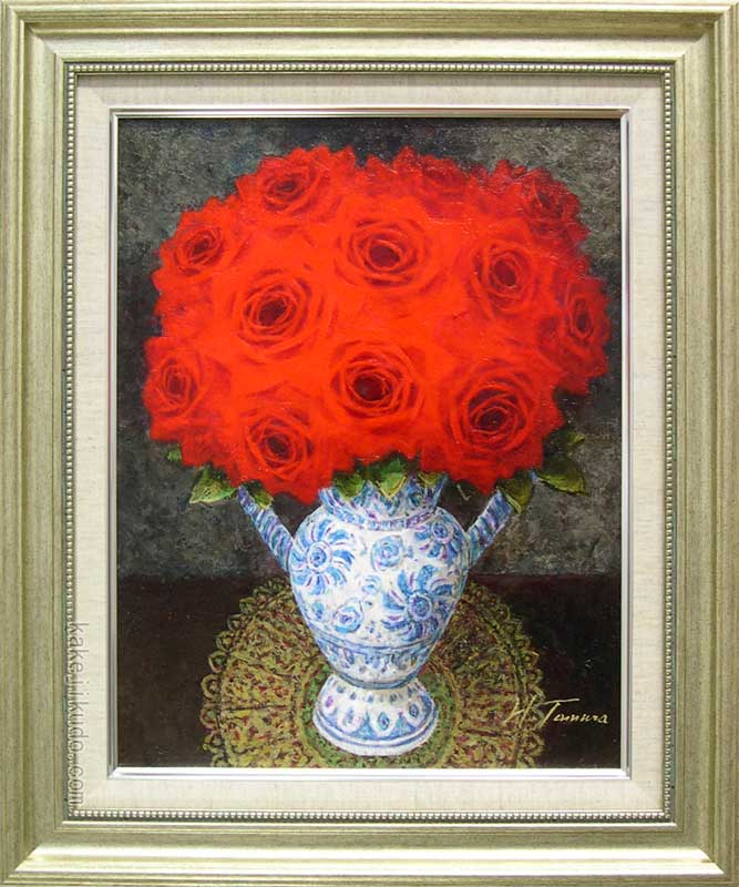 絵画 油絵 スペイン壺と赤い薔薇  (田村一) 送料無料 【肉筆】【油絵】【花】【6号】