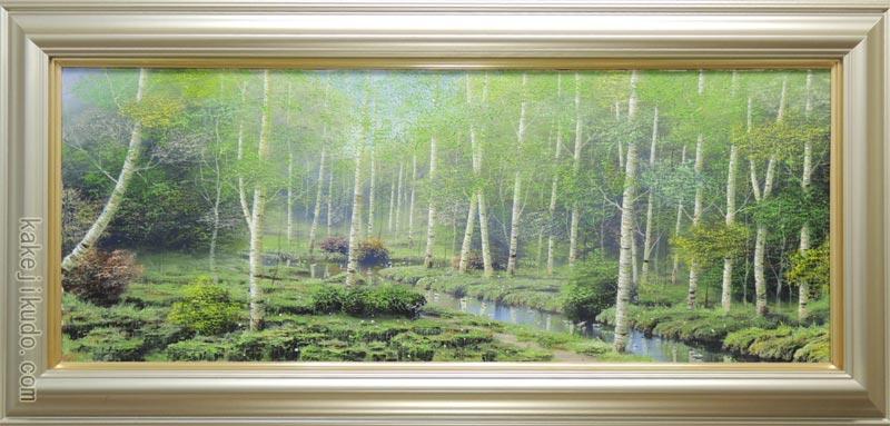 絵画 油絵 白樺林 (早瀬遼) 送料無料 【肉筆】【油絵】【日本の風景】【横長】