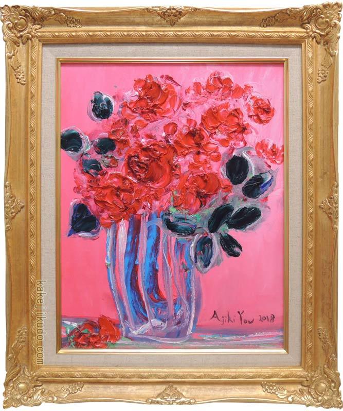 絵画 油絵 赤薔薇 (安食洋) 送料無料 【肉筆】【油絵】【花】【6号】