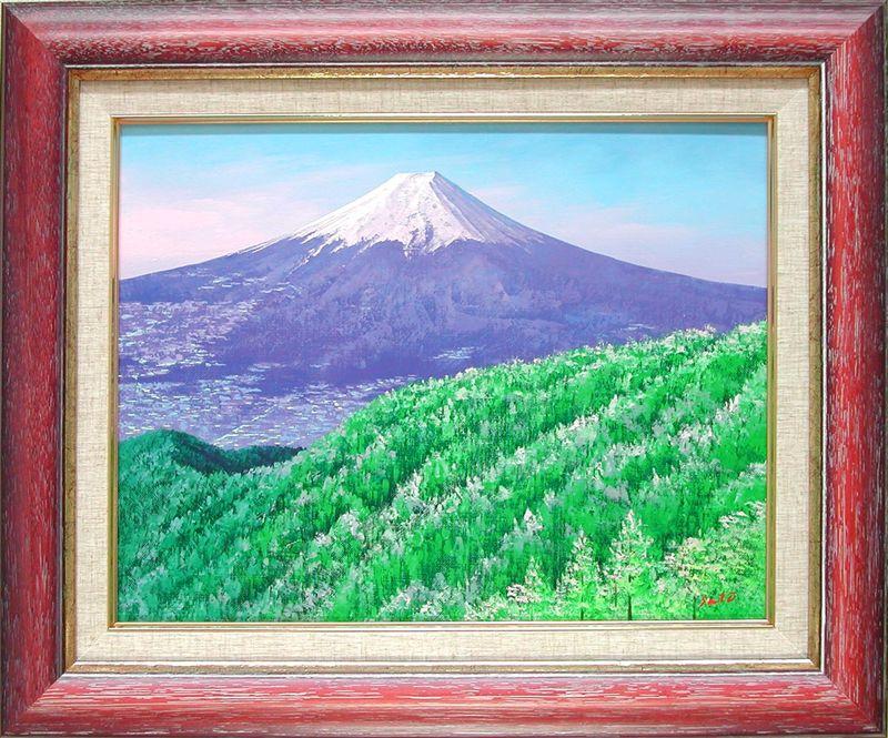 絵画 油絵 富士 (佐藤俊男) 送料無料 【海・山】【肉筆】【油絵】【日本の風景】【6号】